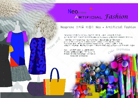 Neoprene을 소재를 이용한 Neo + Artificial Fashion